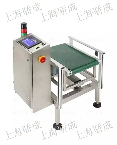 销售上海市进口粉料金属检测仪生产厂家推荐骄成供