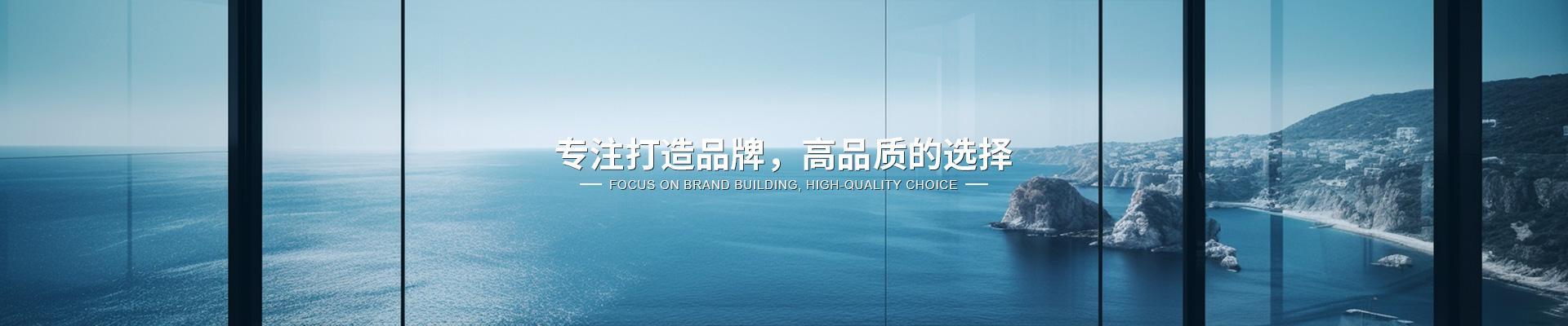 上海鑫武景觀綠化有限公司公司介紹