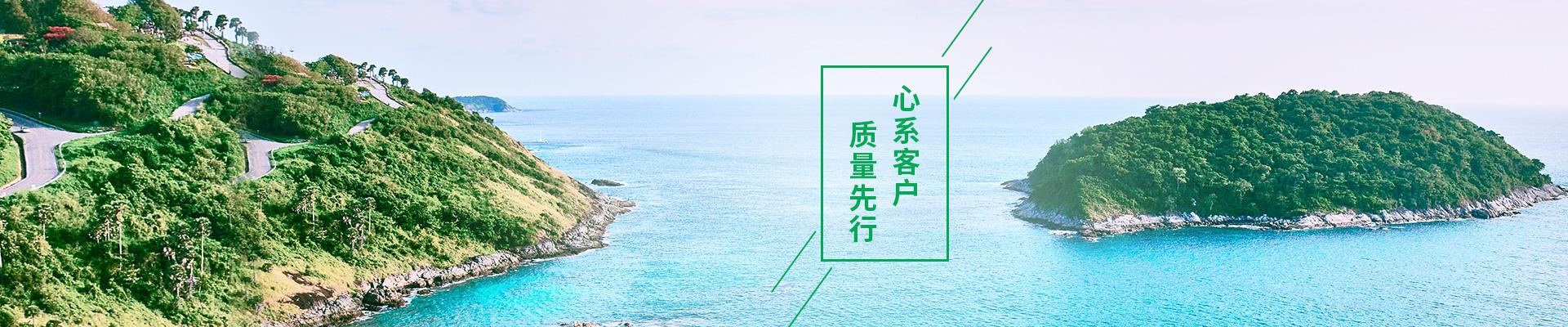 蘇州波洛康醫藥科技有限公司公司介紹