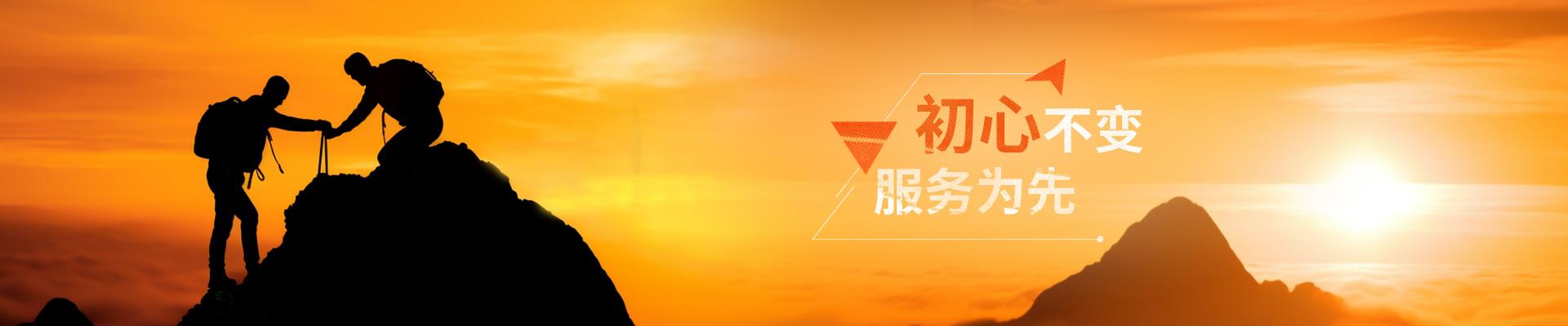 上海軒轅展覽服務有限公司公司介紹