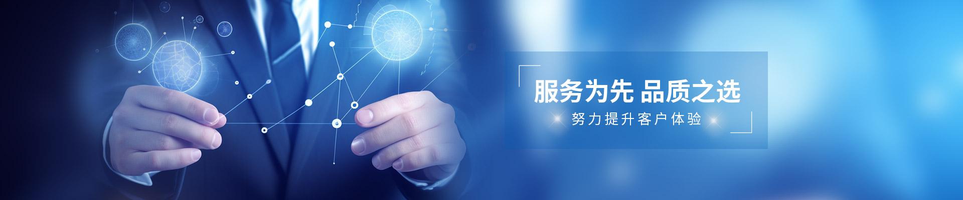 湖南湖大土木建筑工程檢測有限公司公司介紹